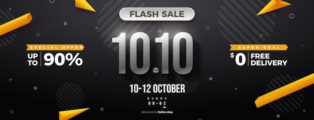 Venda relâmpago em promoção 1010 com números de prata