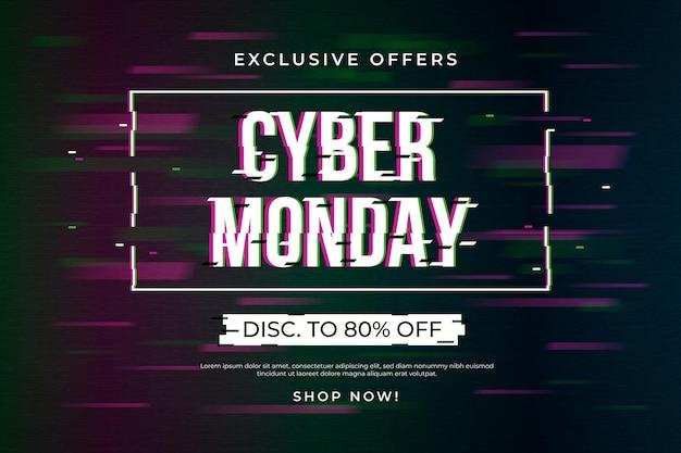 Vendas glitched do efeito cyber segunda-feira