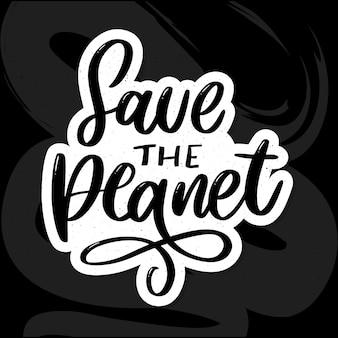 Verde salvar a frase do planeta em fundo branco. ilustração em vetor tipografia. conceito de negócio de letras. ilustração decoração cartaz de tipografia letras.