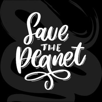 Verde salvar a frase do planeta em fundo branco. tipografia. letras de negócios. ilustração decoração. cartaz de tipografia letras.