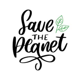 Verde salvar a frase do planeta em fundo branco.