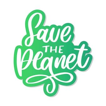 Verde salvar a frase do planeta. ilustração em vetor tipografia. conceito de negócio de letras.