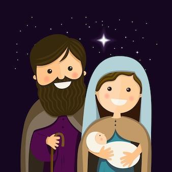 Véspera de natal com a sagrada família