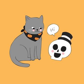 Vetor bonito do gato e do crânio de dia das bruxas dos desenhos animados.