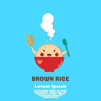 Vetor bonito dos desenhos animados do arroz integral.