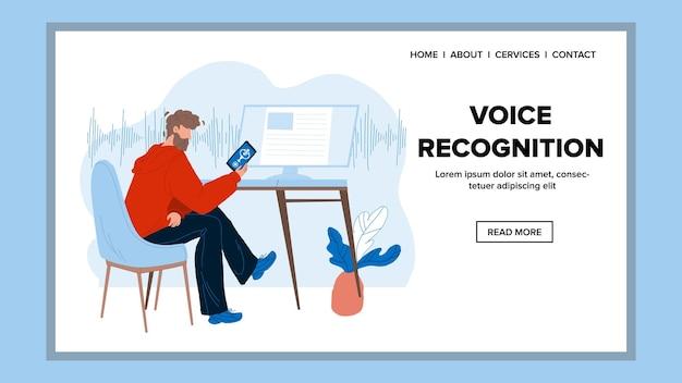 Vetor de aplicativo de smartphone de reconhecimento de voz. aplicativo de autenticação de voz para celular, controle e assistente pessoal. personagem homem sentado na cadeira e usar dispositivo web flat cartoon ilustração