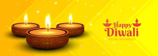 Vetor de bandeira colorida elegante feliz diwali