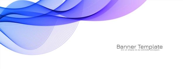 Vetor de banner abstrato moderno de onda colorida