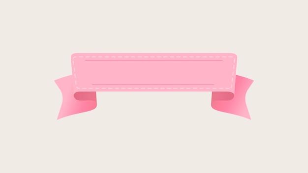 Vetor de banner de fita rosa, rótulo decorativo design gráfico plano
