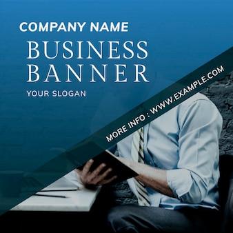 Vetor de banner de negócios de nome de empresa