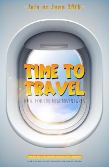 Vetor de banner de tempo para viajar com janela de avião e céu