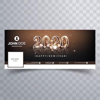 Vetor de capa de ano novo de 2020