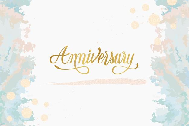 Vetor de cartão de aniversário de casamento pastel