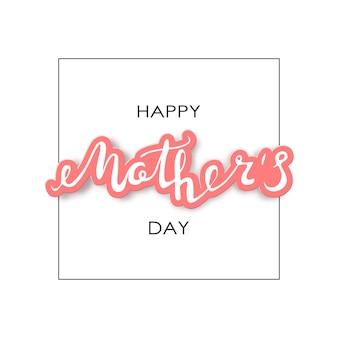 Vetor de cartão de feliz dia das mães