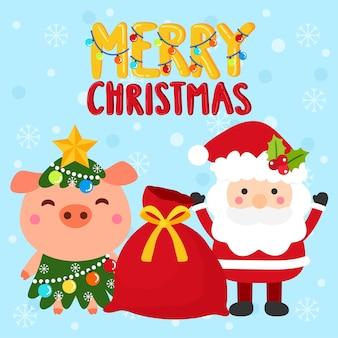 Vetor de cartão de saudação de Natal