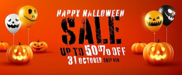 Vetor de cartaz de promoção de venda de halloween ou banner com abóbora de halloween e balões fantasma
