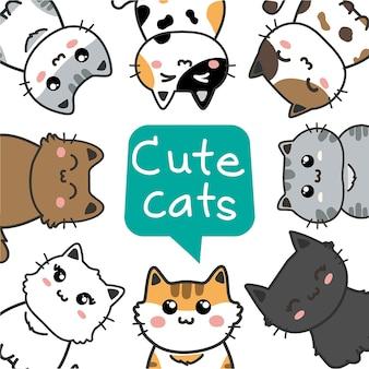 Vetor de conjunto de desenhos animados de gatos fofos