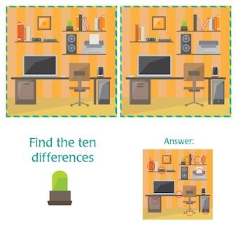 Vetor de desenho animado para encontrar diferenças entre imagens jogo de atividade educacional - item de escritório