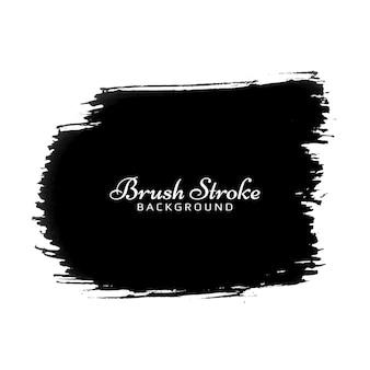 Vetor de desenho de pincelada aquarela preta decorativa