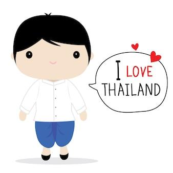 Vetor de desenhos animados de vestido nacional de homens de tailândia