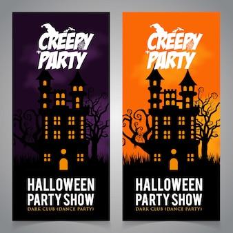 Vetor de design de borchure de festa do hallowen