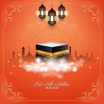 Vetor de design de fundo elegante islâmico eid al adha mubarak