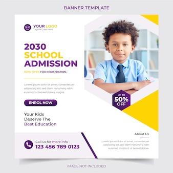Vetor de design de modelo de banner para admissão escolar