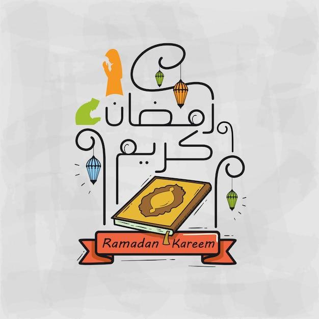 Vetor de design ramadan kareem
