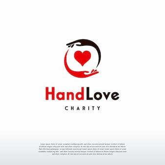 Vetor de designs de logotipo de amor da mão, modelo de logotipo de caridade