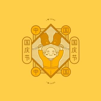 Vetor de distintivo do dia nacional da china