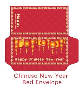 Vetor de envelope vermelho chinês feliz ano novo
