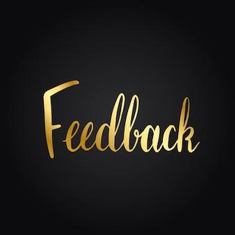 Vetor de estilo de formulação de tipografia de feedback