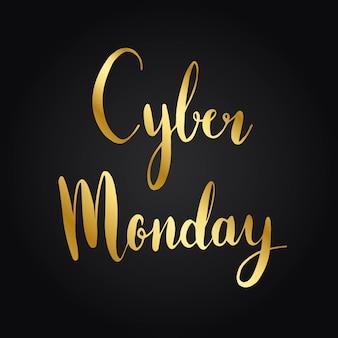 Vetor de estilo de tipografia cyber segunda-feira