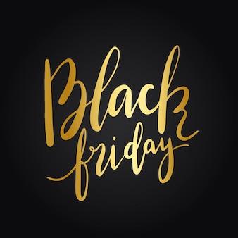 Vetor de estilo de tipografia de sexta-feira negra