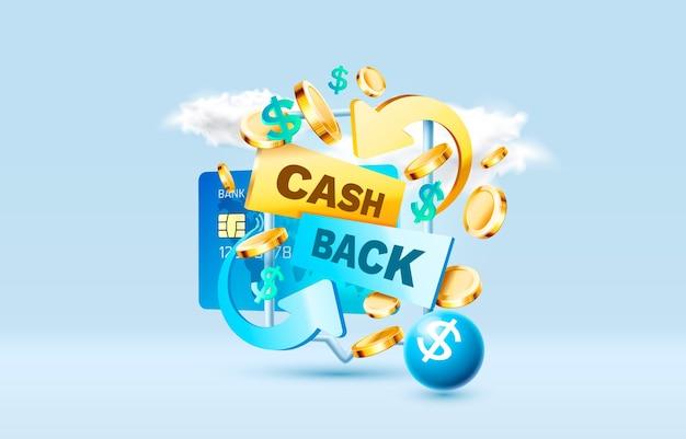Vetor de etiqueta de pagamento financeiro de serviço de devolução de dinheiro