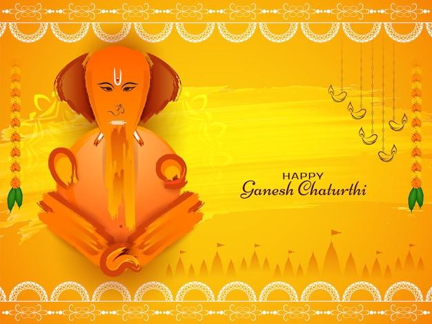 Vetor de fundo artístico amarelo clássico feliz festival ganesh chaturthi