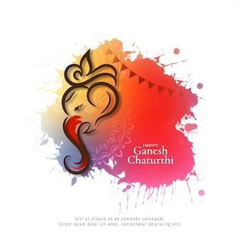 Vetor de fundo colorido de celebração de festival feliz ganesh chaturthi