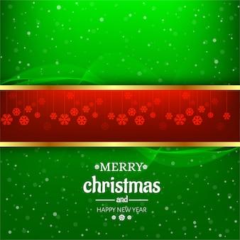 Vetor de fundo colorido lindo feliz cartão de natal