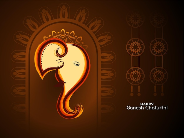 Vetor de fundo de cor marrom feliz festival ganesh chaturthi