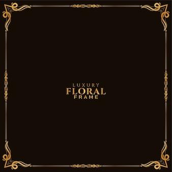 Vetor de fundo de design clássico de moldura floral dourada