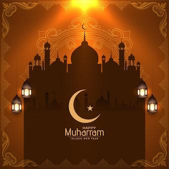 Vetor de fundo de mesquita brilhante feliz muharram e ano novo islâmico