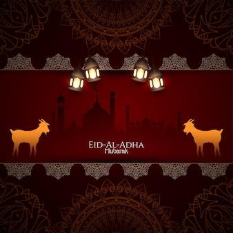 Vetor de fundo de saudação do festival eid al adha mubarak