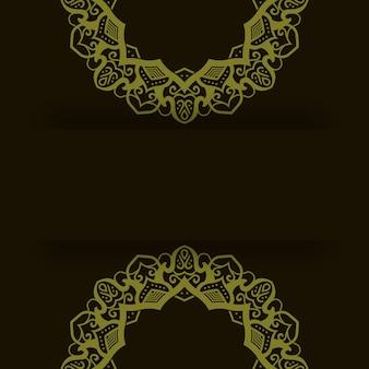 Vetor de fundo islâmico arte de mandala de ornamento