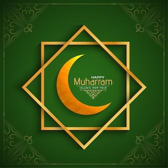Vetor de fundo muharram feliz religioso de cor verde