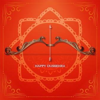 Vetor de fundo religioso do happy dussehra do festival indiano de cor vermelha
