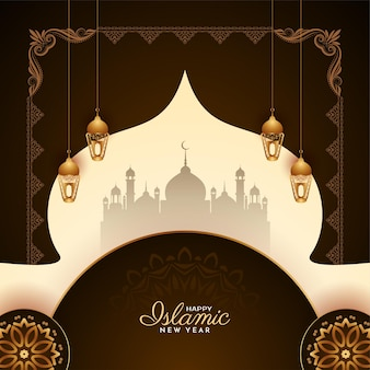 Vetor de fundo religioso feliz muharram e ano novo islâmico