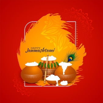 Vetor de fundo vermelho divino feliz festival indiano janmashtami