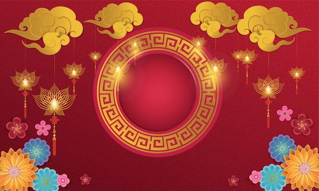 Vetor de gráfico abstrato ano novo chinês e fundo