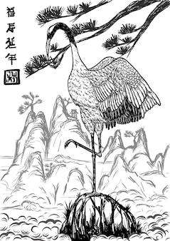 Vetor de guindaste vermelho-coroado, voando à mão de desenho