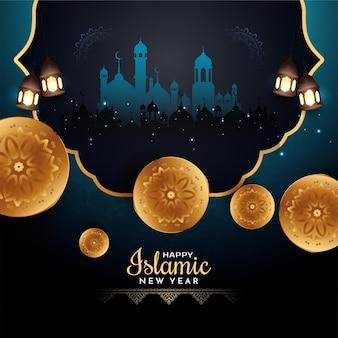 Vetor de ilustração de fundo religioso feliz muharram e ano novo islâmico